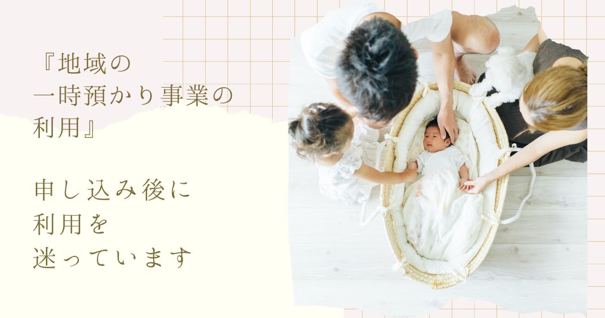f:id:otami_san:20210226110257p:plain
