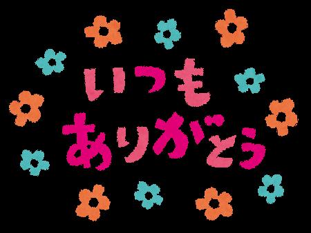 f:id:otamozyo:20170510201021p:plain