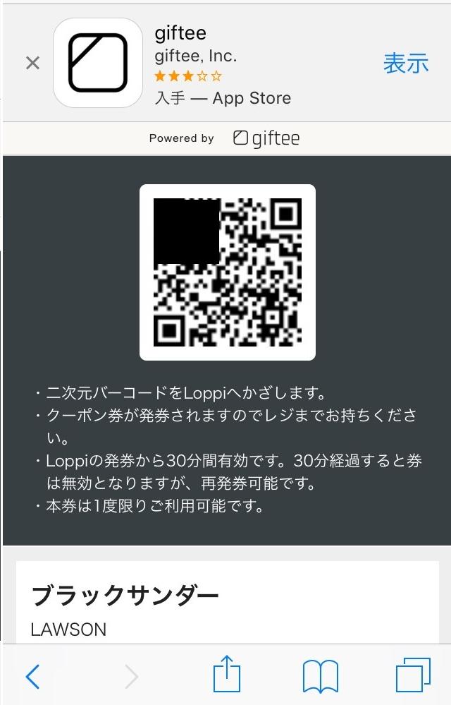 f:id:otamozyo:20180423185549p:plain
