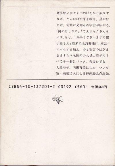 f:id:otamura:20170510232134j:plain