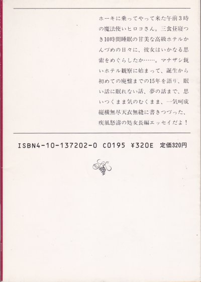 f:id:otamura:20170511115126j:plain