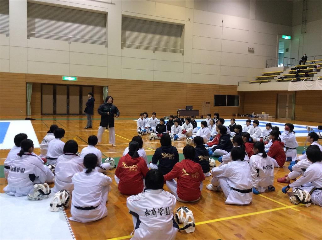f:id:otani-karate:20180121153257j:image:w360