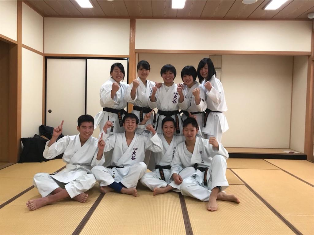 f:id:otani-karate:20180208065422j:image:w360