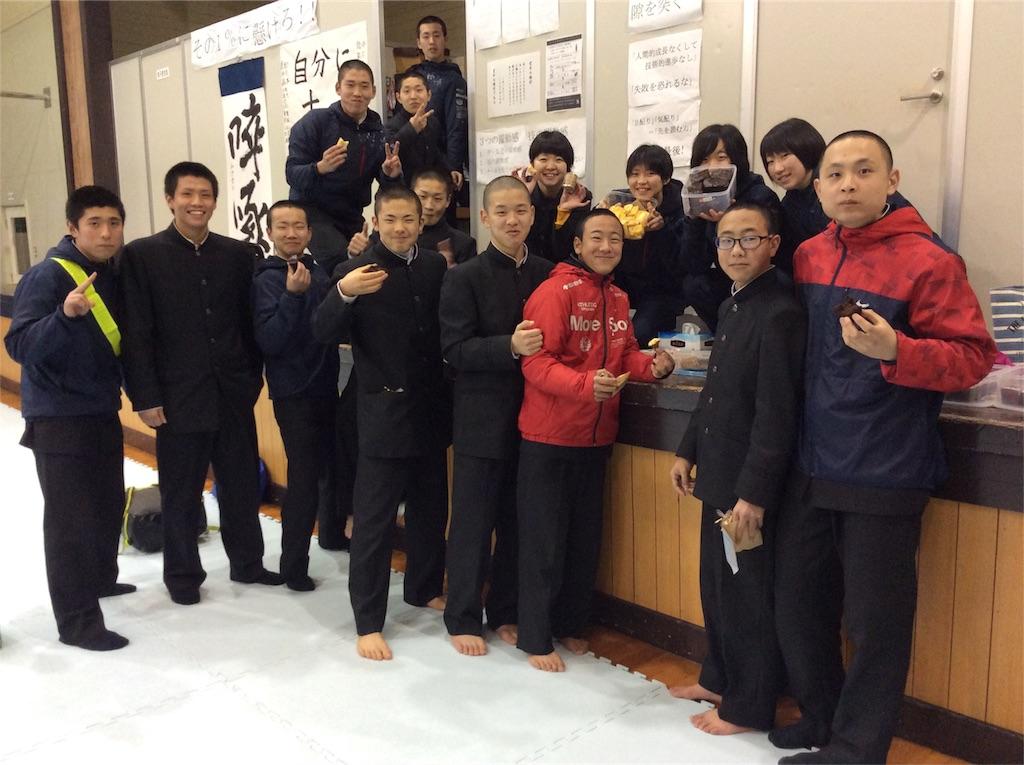 f:id:otani-karate:20180221121549j:image:w360
