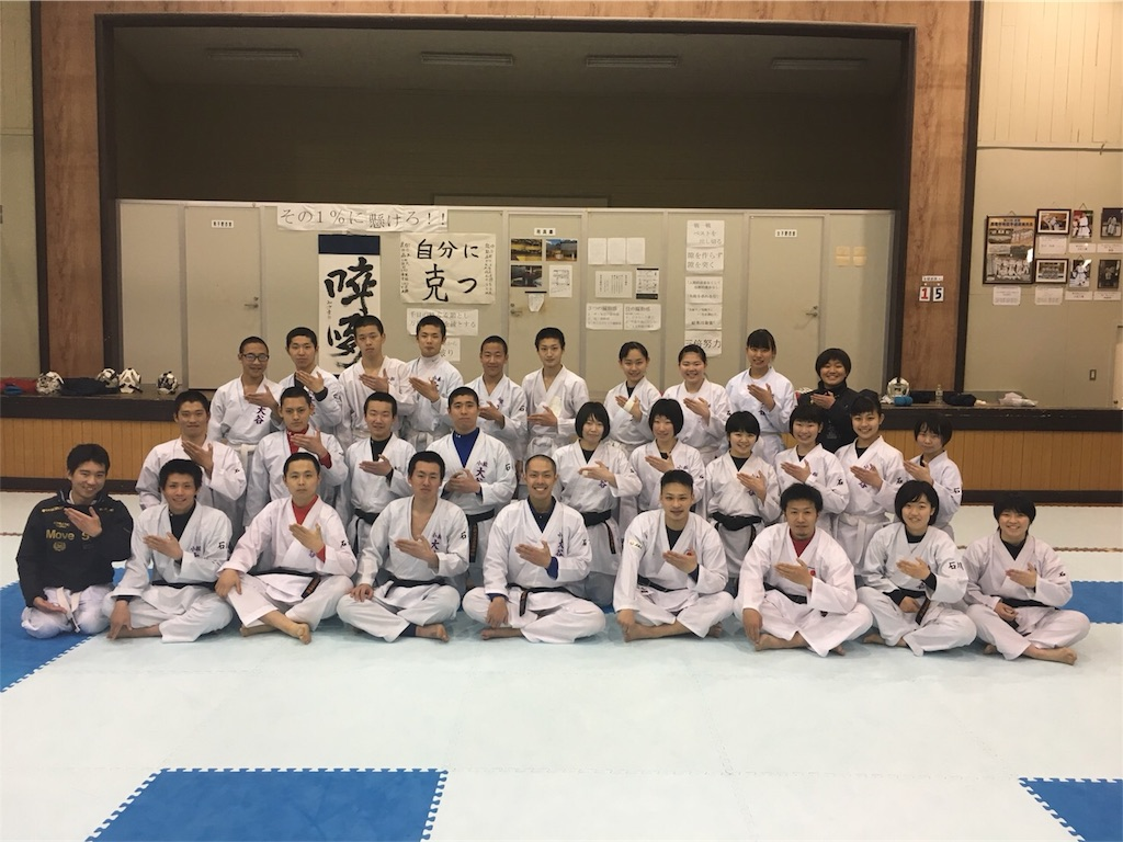 f:id:otani-karate:20180317194451j:image:w360