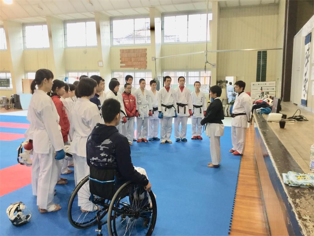f:id:otani-karate:20180317194456j:image:w360