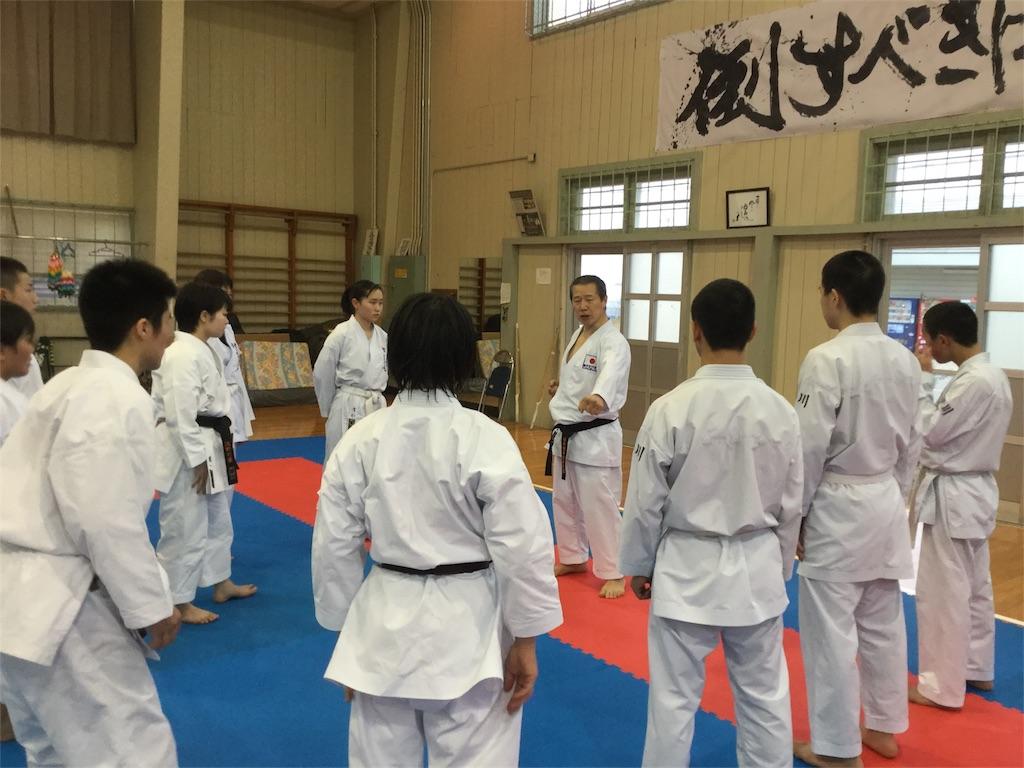 f:id:otani-karate:20180317194534j:image:w360
