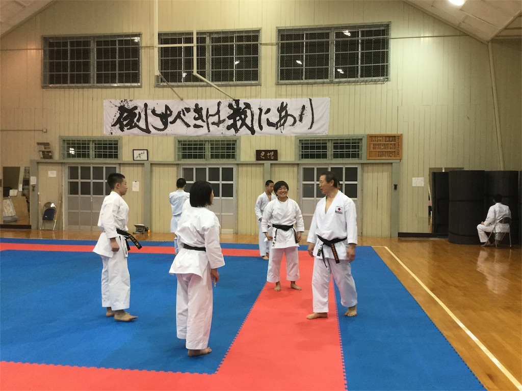 f:id:otani-karate:20180317194550j:image:w360