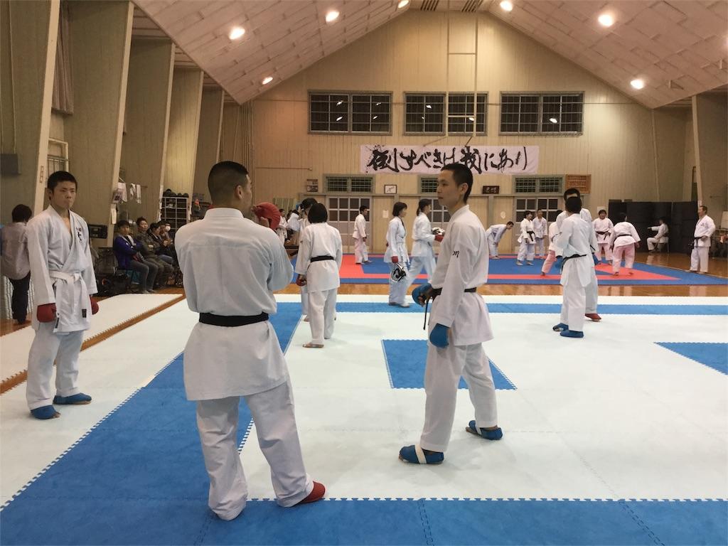 f:id:otani-karate:20180317194606j:image:w360