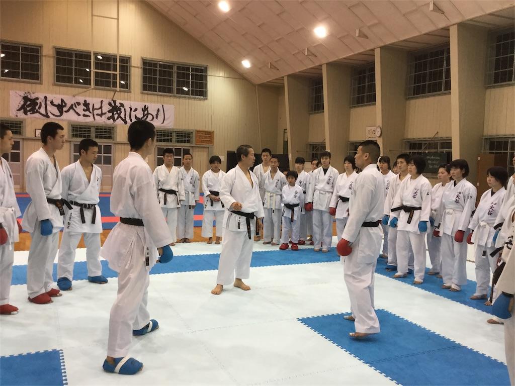 f:id:otani-karate:20180317194632j:image:w360