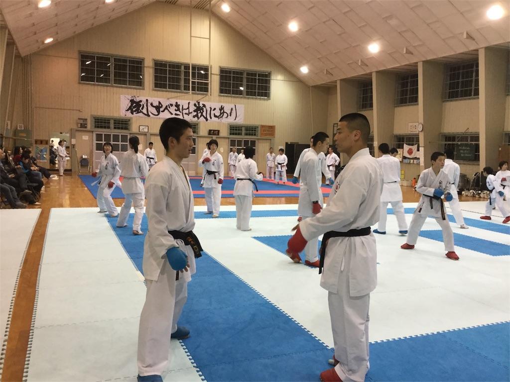 f:id:otani-karate:20180317194639j:image:w360