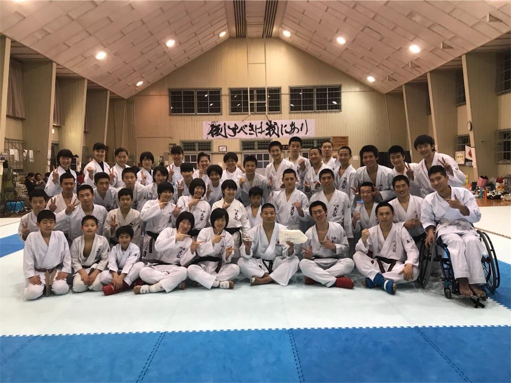 f:id:otani-karate:20180317194701j:image:w360