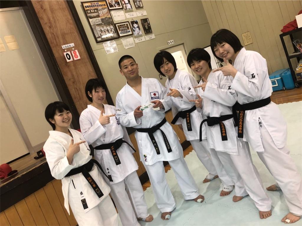 f:id:otani-karate:20180317194742j:image:w360