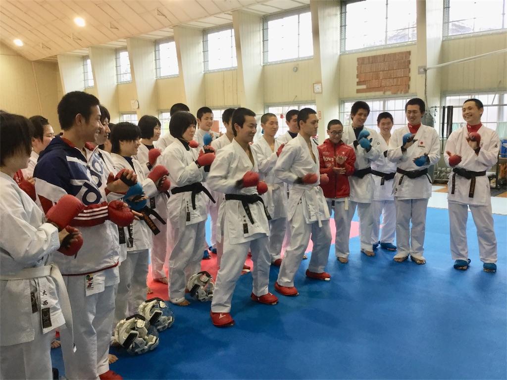 f:id:otani-karate:20180317194757j:image:w360