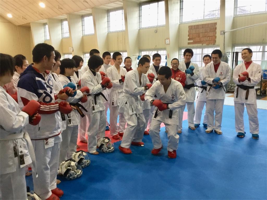 f:id:otani-karate:20180317194809j:image:w360