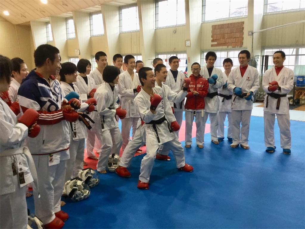 f:id:otani-karate:20180317194814j:image:w360