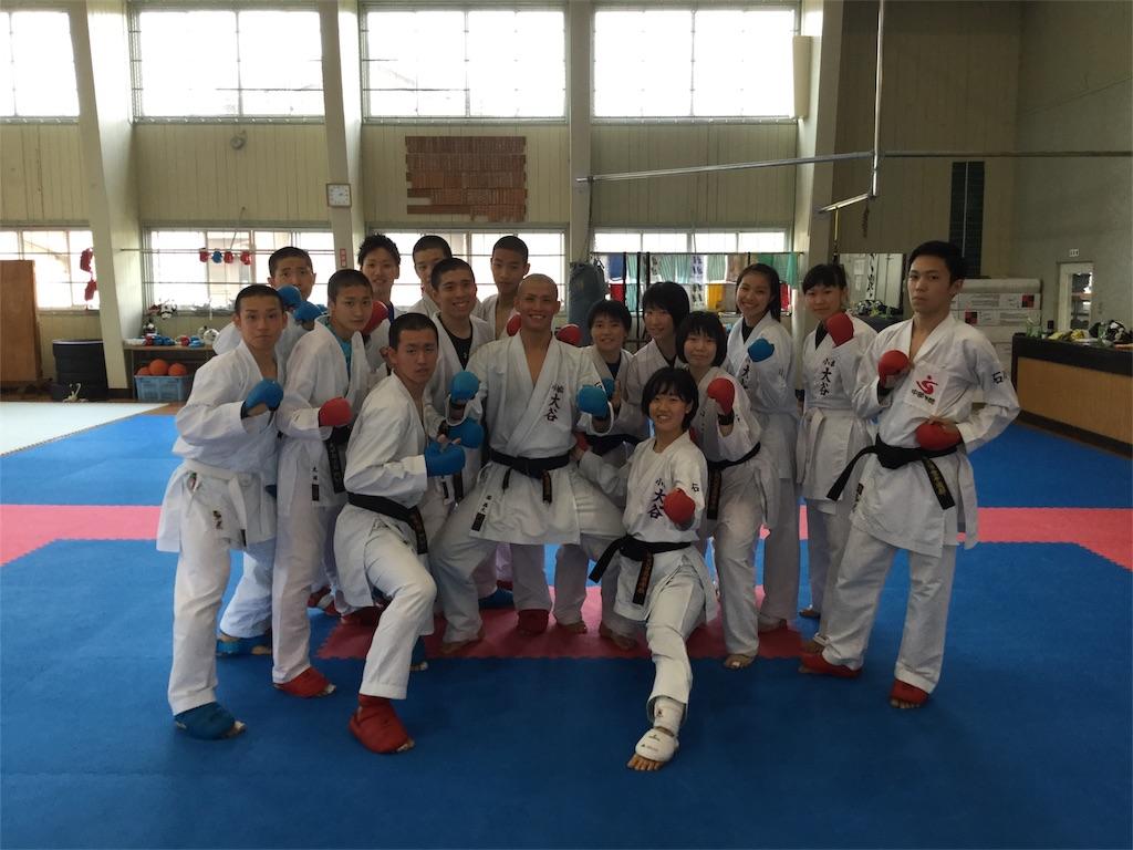 f:id:otani-karate:20180601082559j:image:w360