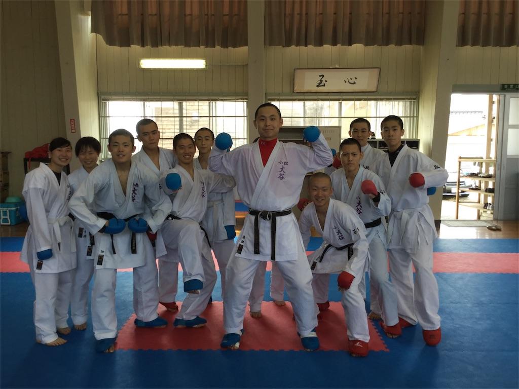 f:id:otani-karate:20180601082604j:image:w360