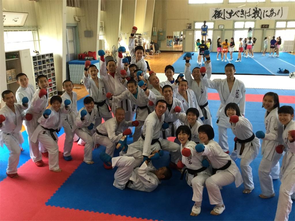 f:id:otani-karate:20180601082612j:image:w360