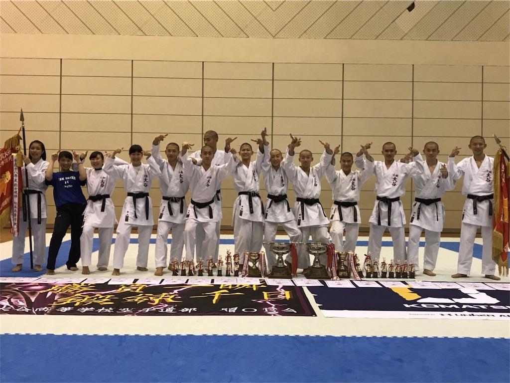 f:id:otani-karate:20180604150007j:image:w360