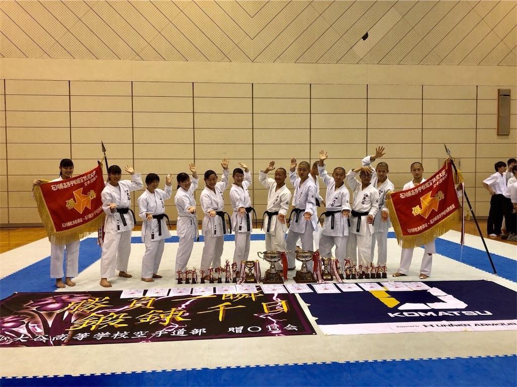 f:id:otani-karate:20180604150028j:image:w360