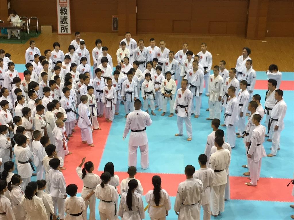 f:id:otani-karate:20180626210142j:image:w360