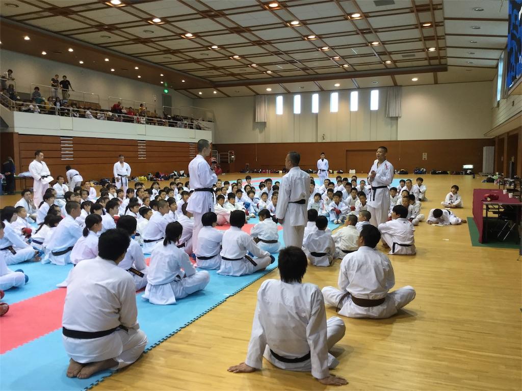 f:id:otani-karate:20180626210147j:image:w360