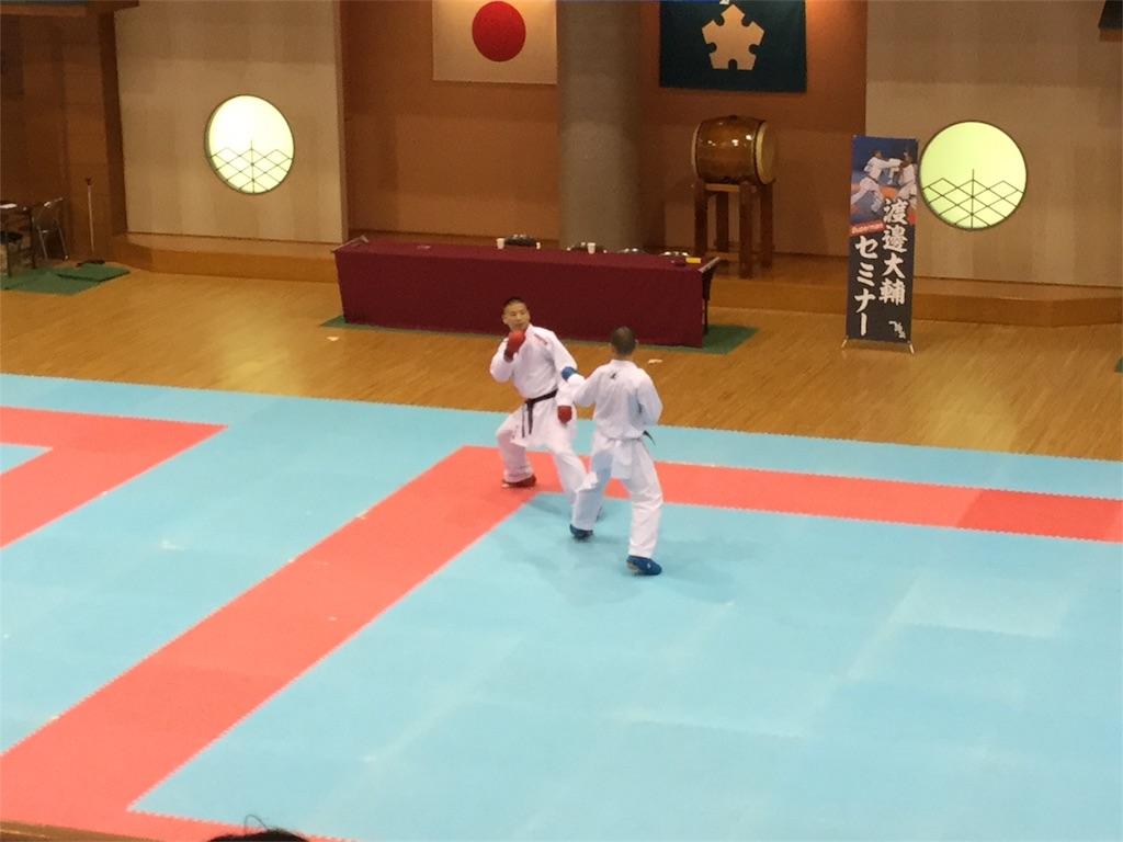 f:id:otani-karate:20180626210159j:image:w360