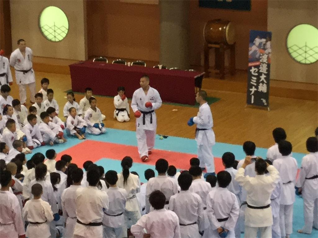 f:id:otani-karate:20180626210204j:image:w360