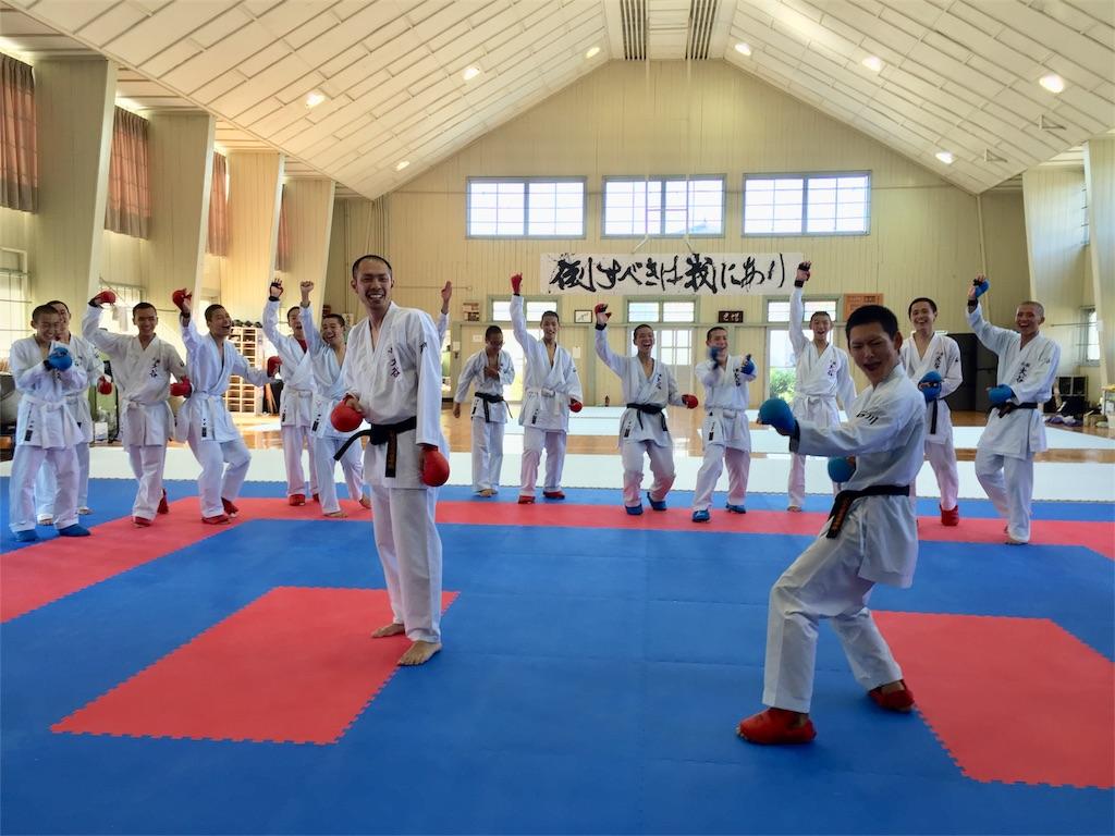 f:id:otani-karate:20180802085641j:image:w360