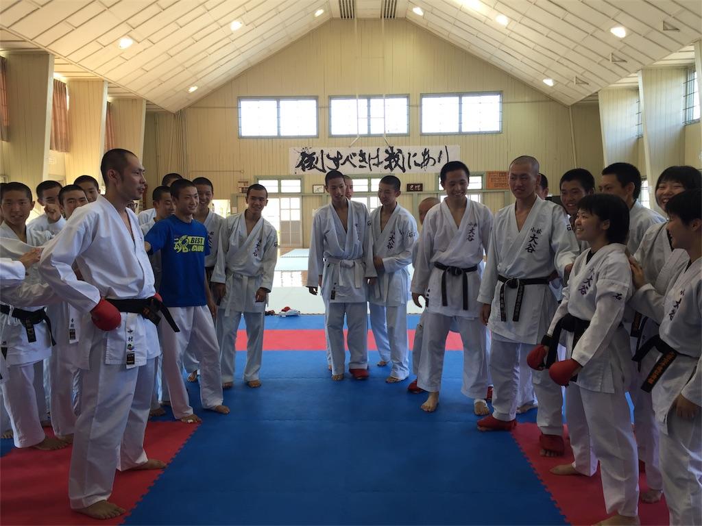 f:id:otani-karate:20180802085650j:image:w360