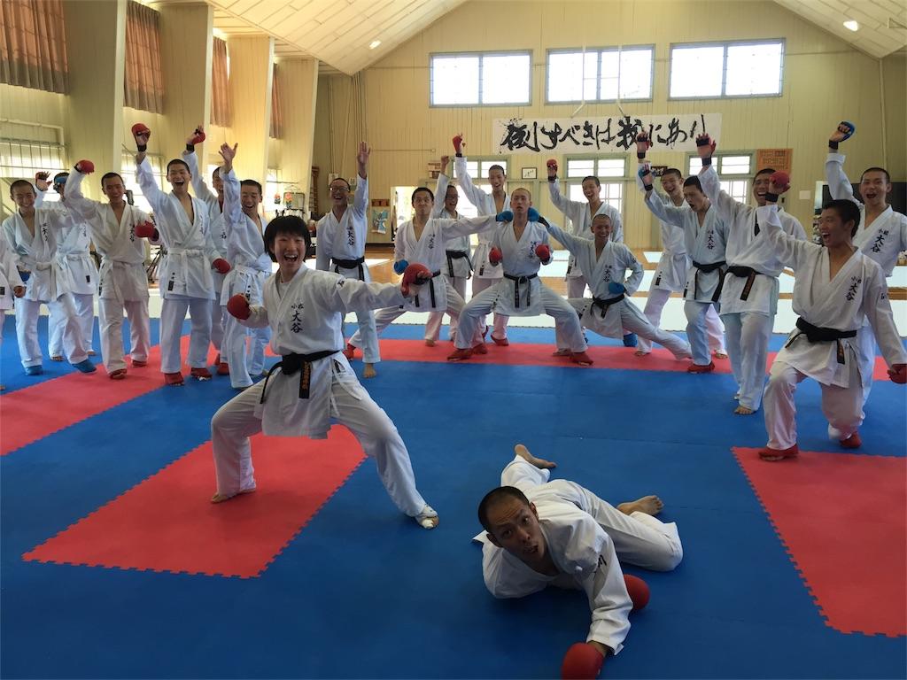 f:id:otani-karate:20180802085654j:image:w360