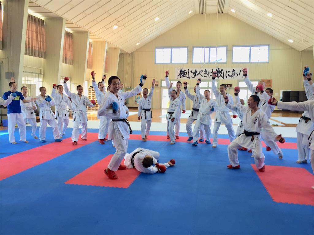 f:id:otani-karate:20180802085720j:image:w360