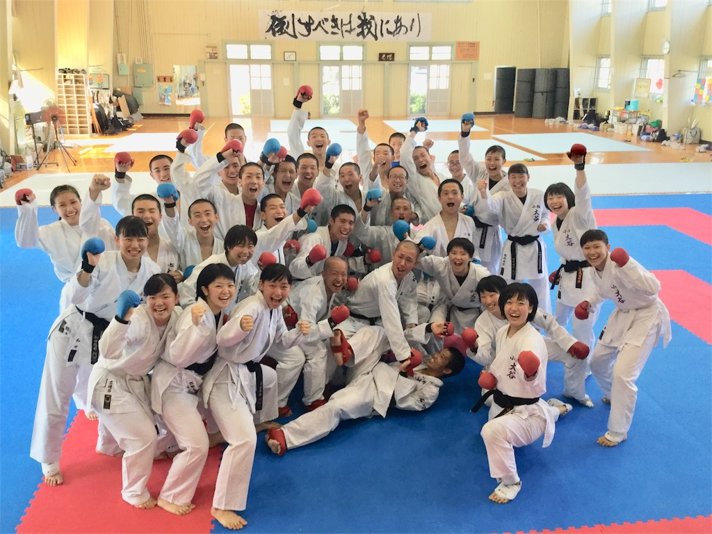 f:id:otani-karate:20180802085733j:image:w360