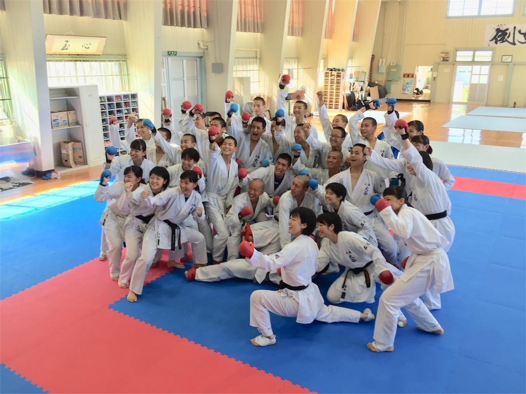 f:id:otani-karate:20180802085759j:image:w360