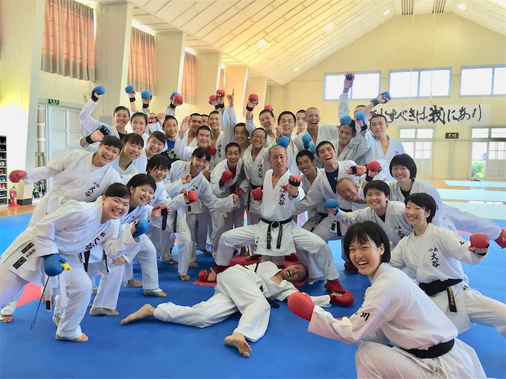 f:id:otani-karate:20180802085803j:image:w360