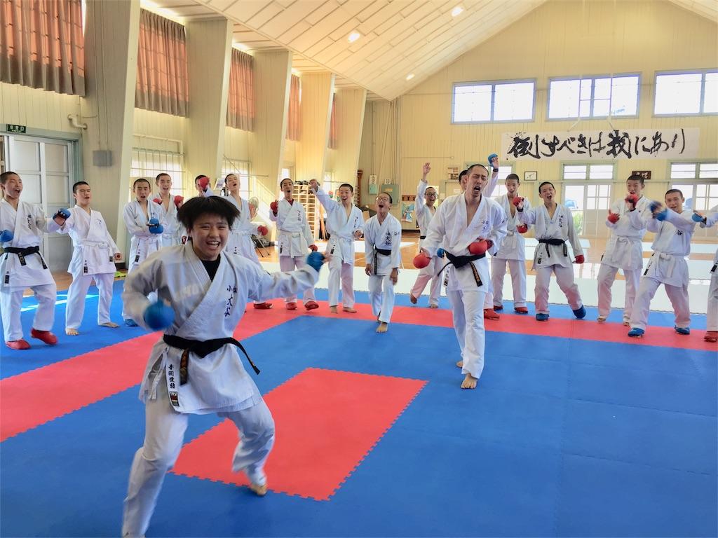 f:id:otani-karate:20180802085823j:image:w360