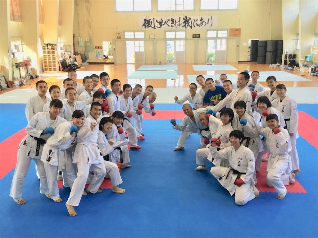 f:id:otani-karate:20180802085832j:image:w360