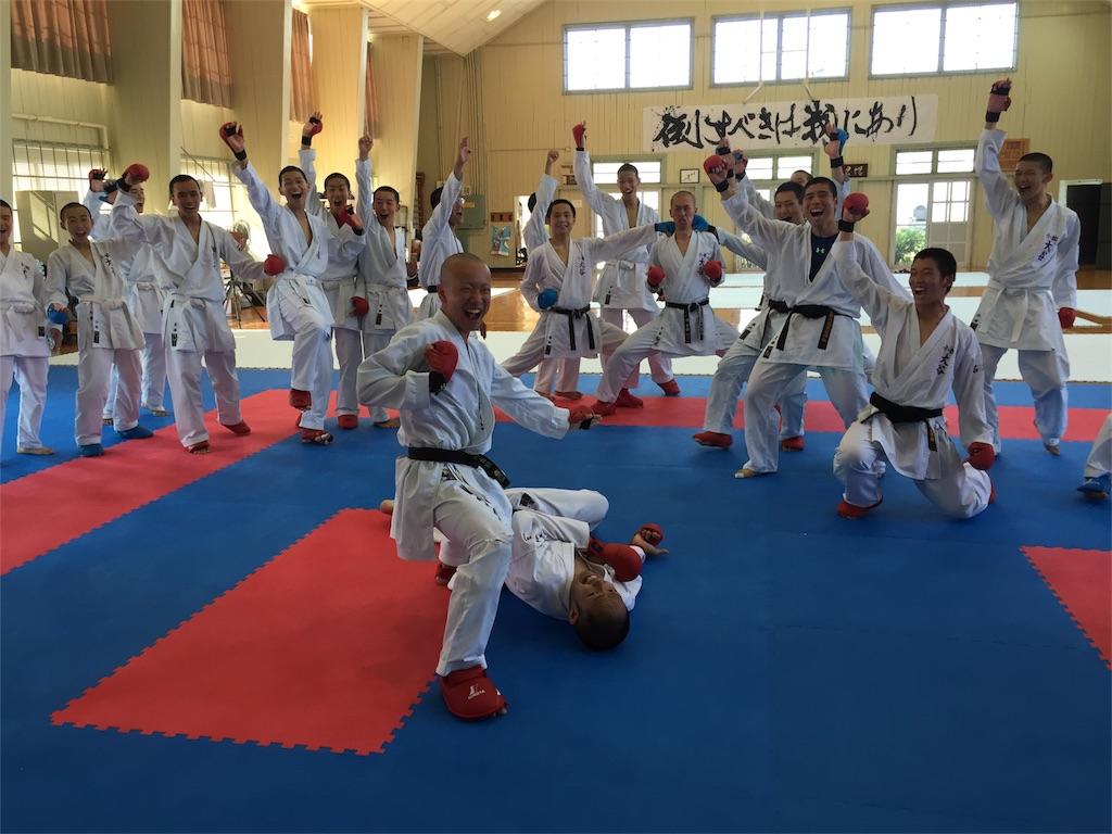 f:id:otani-karate:20180802090417j:image:w360