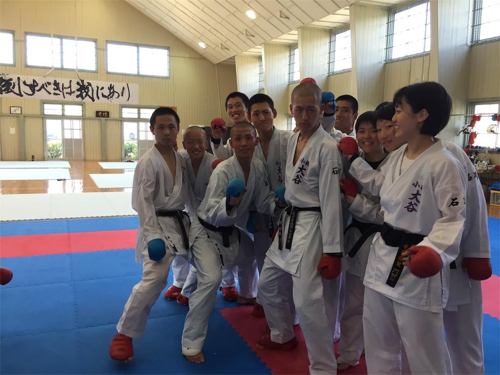 f:id:otani-karate:20180802090545j:image:w360