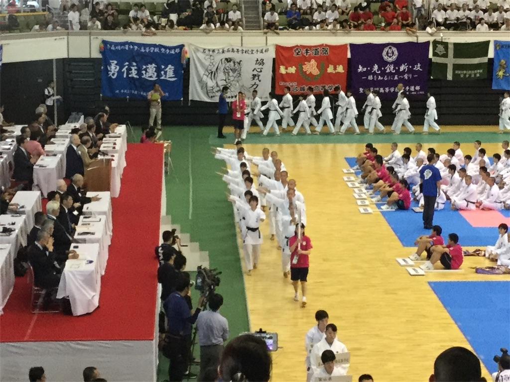 f:id:otani-karate:20180804203541j:image:w360