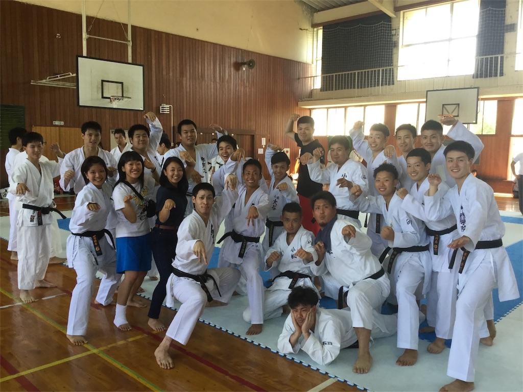 f:id:otani-karate:20180814065643j:image:w360