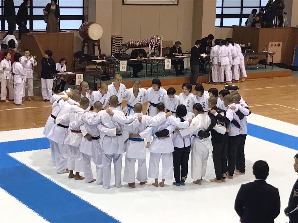 f:id:otani-karate:20181030212049j:image:w360