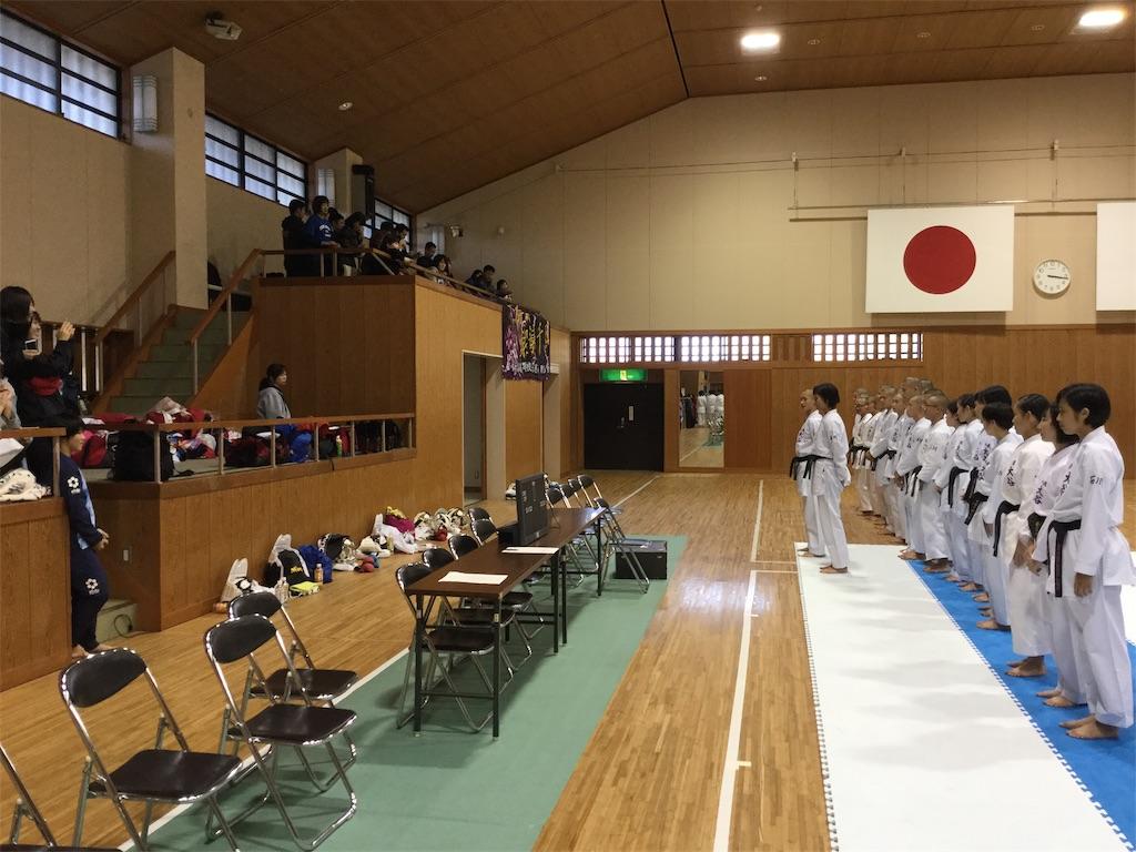 f:id:otani-karate:20181030212101j:image:w360