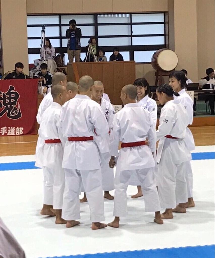 f:id:otani-karate:20181030212106j:image:w360