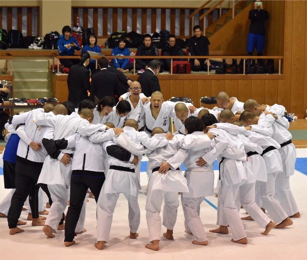 f:id:otani-karate:20181030212111j:image:w360
