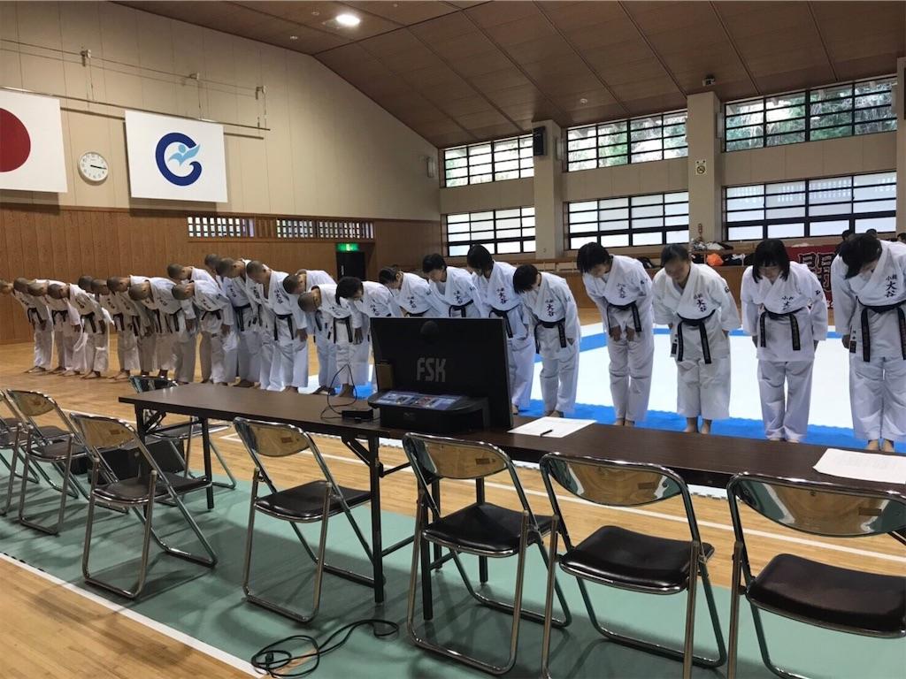 f:id:otani-karate:20181030212116j:image:w360