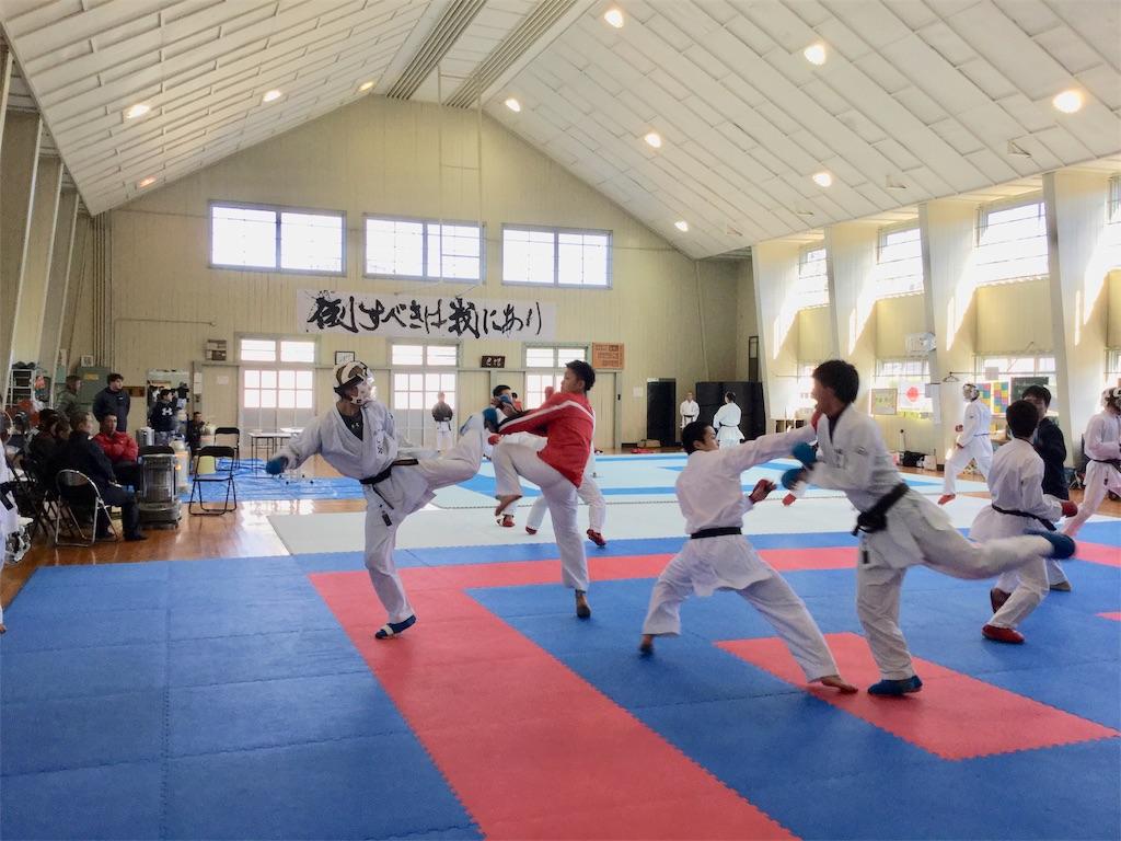 f:id:otani-karate:20190107165234j:image:w360