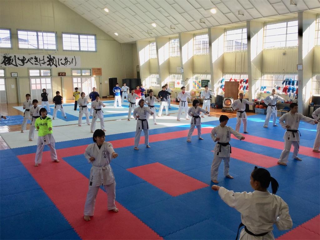 f:id:otani-karate:20190107165243j:image:w360
