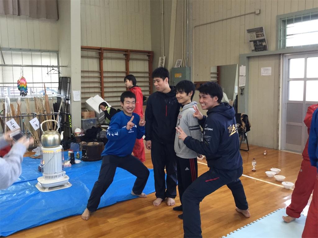 f:id:otani-karate:20190107165254j:image:w360